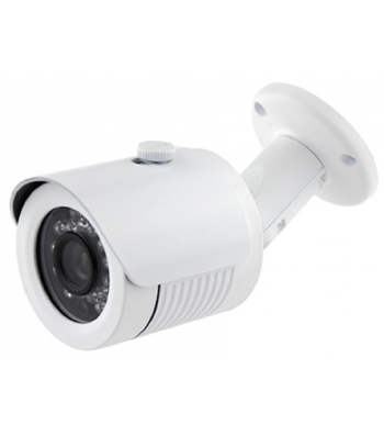 Camera surveillance HD CVI exterieur infrarouge