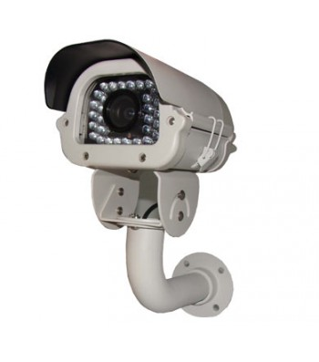 Caméra infra rouge 80m CCD-IH88I/80MN haute résolution