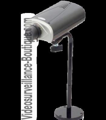 Caméra ip fixe TS-P400