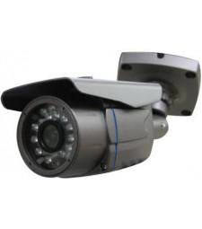 Caméra de vidéo surveillance extérieure infrarouge 40 mètres