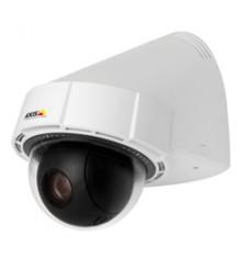 Caméra IP pilotable étanche HDTV 720p zoom X18