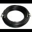 Câble 2 en 1 bnc et alimentation pour installation caméras de vidéo surveillance - 10m