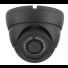 Caméra de videosurveillance dôme infrarouge varifocal 960h