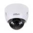 Camera HD-CVI motorisée PTZ jour/nuit antivandale IP66 zoom x12