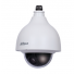 Caméra IP motorisée PTZ jour/nuit spécial extérieur