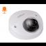 Caméra surveillance HD-CVI avec microphone intégré extérieure infrarouge