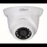 Camera video surveillance IP dome infrarouge HD 1080p megapixel