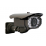 Camera videosurveillance infrarouge IP66 Shark 3,6-16mm