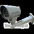 Projecteur infra rouge portée 60 Mètres étanche