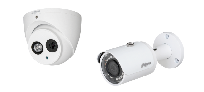 Camera HDCVI 4 megapixel infrarouge exterieur