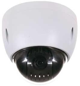 Caméra surveillance HD-CVI motorisée PTZ antivandale