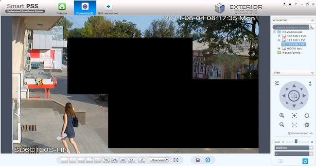 kit video surveillance 4 megapixels - masquage zone confidentialite